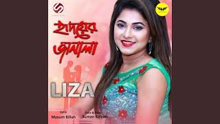 Hirdoyer Janala By Sumon Kalyan feat Liza Mp3 Song Download
