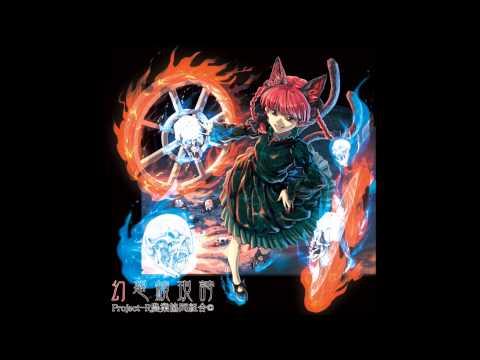 [Touhou Metal Arrange] Iron Attack - Burn in Hell