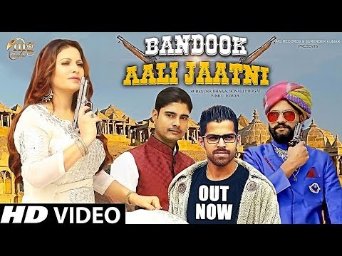 Bandook Aali Jaatni | Masoom Sharma | Haryanvi Dj Song | Latest Haryanvi Songs Haryanavi 2019