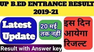 up b.ed entrance result 2019 | up b.ed cut off 2019 | up b.ed answer kay 2019 | up b.ed Counselling