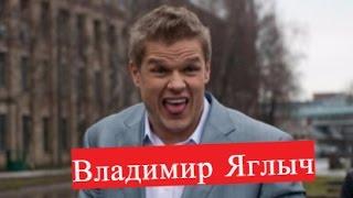 Яглыч Владимир Идеальная жертва ЛИЧНАЯ ЖИЗНЬ Игорь Ветров