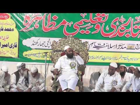 Maulana Abu Talib Rahmani 2