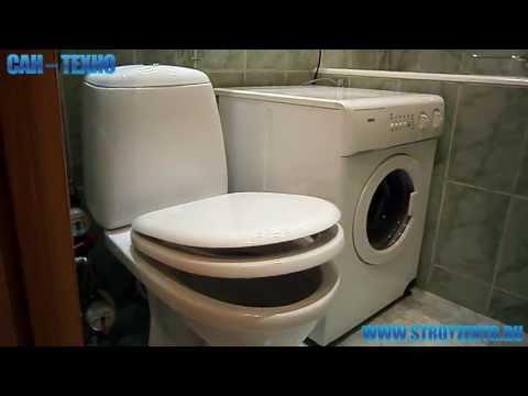 Сиденье для унитаза с микролифтом от САН-ТЕХНО. Подбор сидений на любые модели.