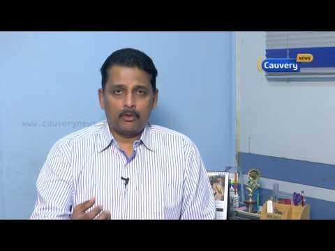 வங்கியிலிருந்து தனிக்கடன்(Personal Loan) பெறுவதற்கான தகுதிகள் | Surukku Pai | Cauvery News