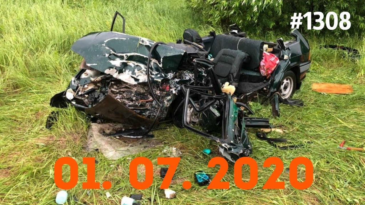 ☭★Подборка Аварий и ДТП от 01.07.2020/#1308/Июль 2020/#авария