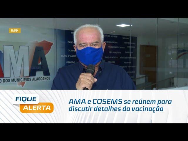Covid-19: AMA e COSEMS se reúnem para discutir detalhes da vacinação dos municípios