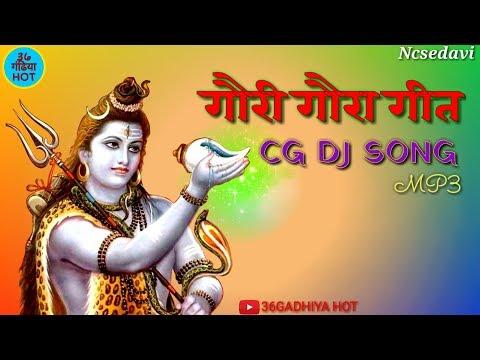 Gaura Gauri song//CG DJ mix song // Video song