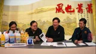 揭穿馬恩國不可告人的秘密〈風也蕭蕭〉2013-02-22