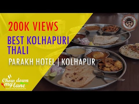World famous Parakh Hotel, Kolhapur || Best Kolhapuri Thali || Kolhapur Food Series 2/4