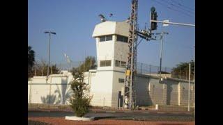 Самые громкие уголовные дела израильских политиков