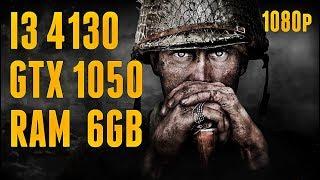 Call of Duty WWII | I3 4130 | GTX 1050  | RAM 6GB  | Settings High |