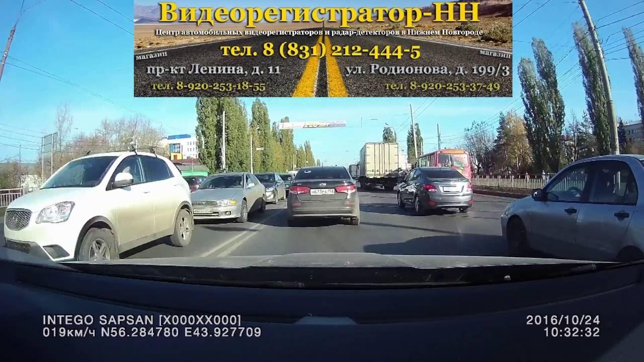 Магазин видеорегистраторов в нижнем новгороде