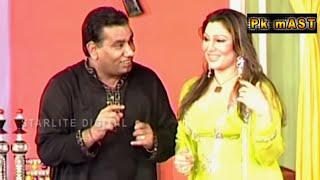 Kar Akhian Di Hath Jori - Full Stage Drama