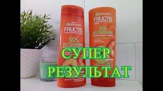 Обзор Garnier Fructis SOS Восстановление Лечение осветленных волос