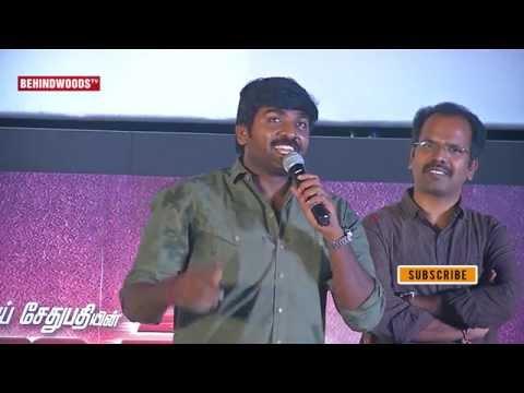 Must Watch: Fans didn't let Vijay Sethupathi speak @ Rekka Audio Launch