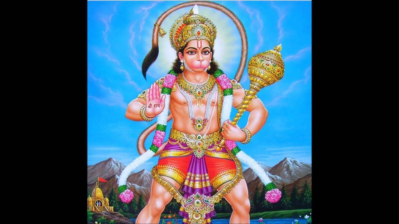 Hanuman Ashtottara Shata Namavali