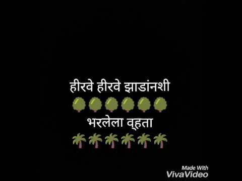Koli song Gavan builder aaylay song WhatsApp status
