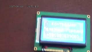 видео Использование графического ЖКИ МТ-12864А