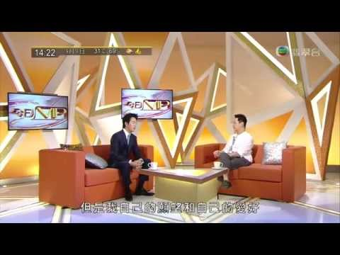 "Yundi Li on ""The Green Room"" (Mandarin/Cantonese)"