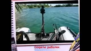 Прикольное видео. Cool video. Секреты рыбалки. Fishing secrets.(, 2016-06-26T02:34:10.000Z)