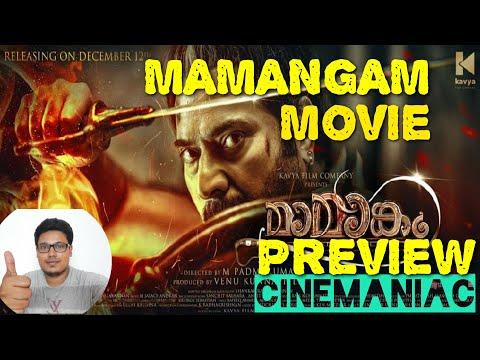 Mamangam Movie Preview | മാമാങ്കം പ്രിവ്യൂ | CineManiac