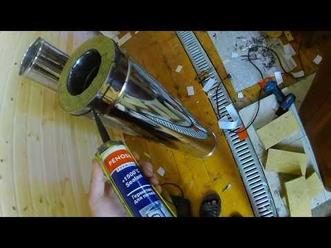 Изобретение графа или сэндвич трубы для дымоходов