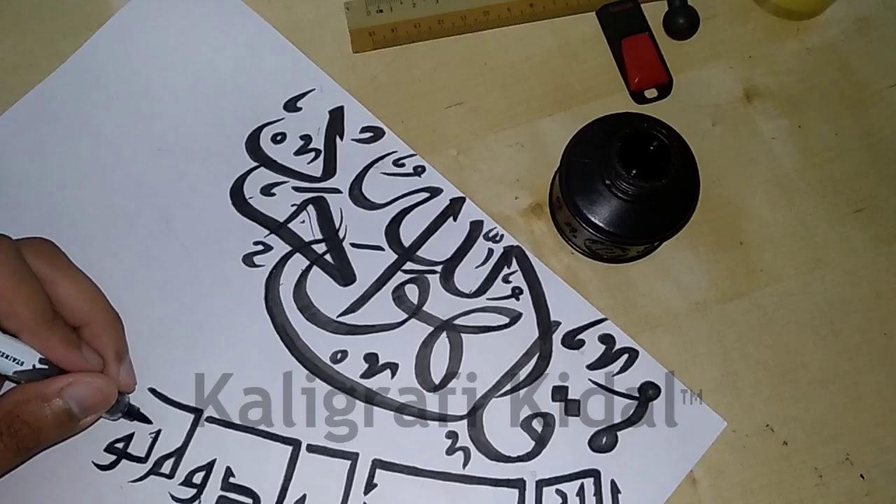 Menulis Surah Al Ikhlas Tutorial Kaligrafi Arab Khat Kufi Sulus