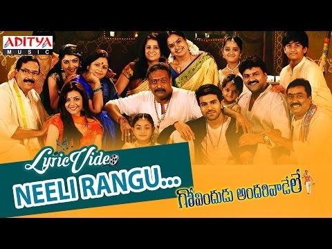 Neeli Rangu Cheeralon Video Song With Lyrics II Govindudu Andarivadele Songs || Ram Charan, Kajal