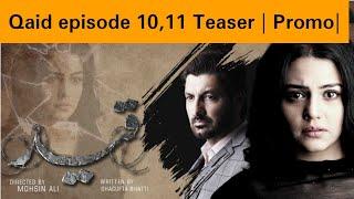 Qaid Episode 10 Promo | Qaid Episode 10 Teaser | Har Pal Geo