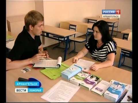 Работа в Архангельске - 665 -