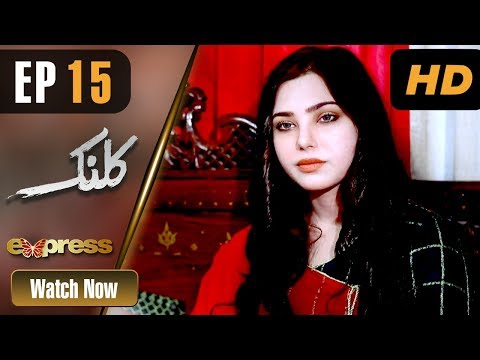 Kalank - Episode 15 - Express Entertainment Dramas