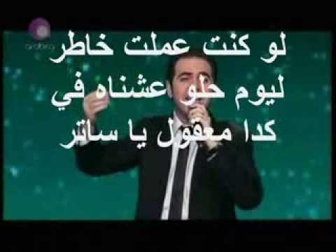 غريبة الناس- وائل جسار Ghariba enas- wael jassar