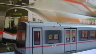 H0 U-Bahn modell V-Wagen (1:87)
