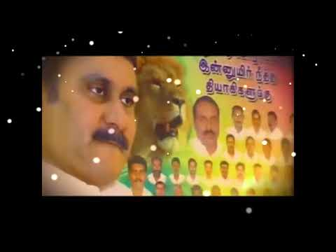 Varugirar Chinna Ayya Varukiraar | Dr.Anbumani Ramadoss PMK Song