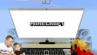 - НУБ против ГИГАНТСКИЙ компьютер в МАЙНКРАФТЕ Майнкрафт в Майнкрафте Матвей Котофей Minecraft