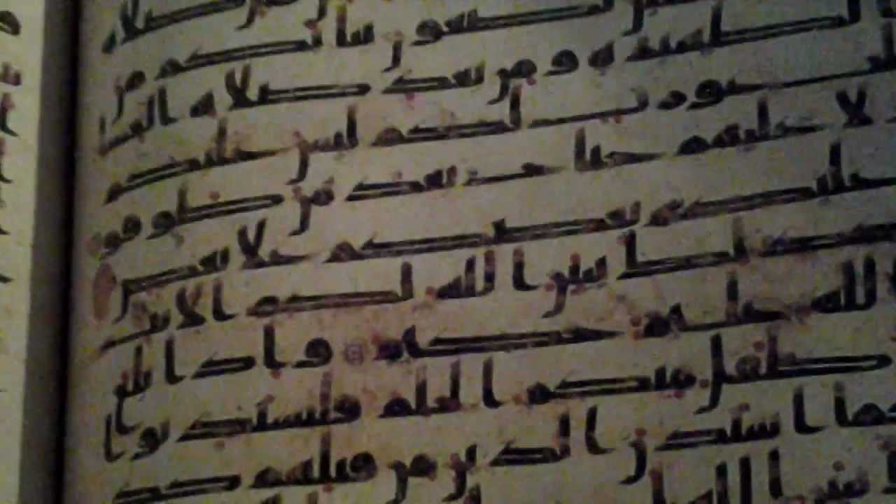 Printed Copy of First Holy Quran of Caliph Uthman Bin Affan, Sharjah Museum  for Islamic Civilisation