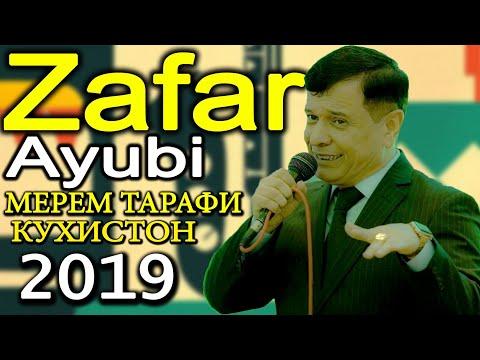Зафар Аюби ТУЁНА ( МЕРЕМ ТАРАФИ КУХИСТОН ) | Zafar Ayubi TUYONA 2019