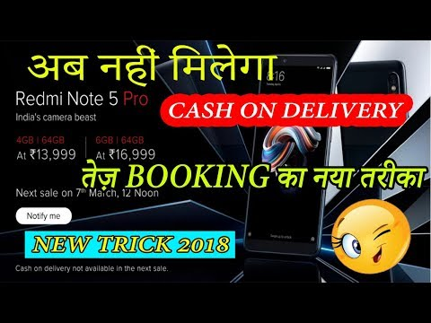 Redmi Note 5 Pro Not Available Cash On Delivery | New Booking Trick 2018 |