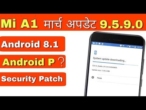 Xiaomi MI A1 New March Update 9.5.9.0 Stable Beta Update  Bug Fix, Android Oreo 8.1, Android P ?