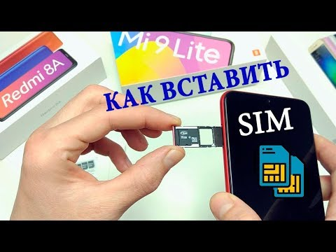 Redmi NOTE 8 Pro как вставить сим карту, Redmi  8 как установить SIM