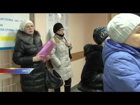 Пенсия в Московской - pensia-