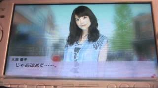 AKB48 PSP 1/48 アイドルと恋したら...をゆっくりプレイ #4