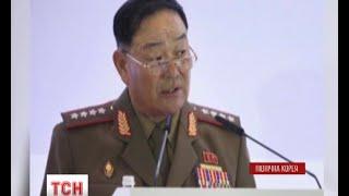 У Північній Кореї із зенітної зброї розстріляли тамтешнього міністра оборони