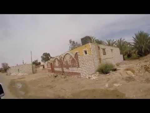 EGYPT WESTERN DESERT EGYPT