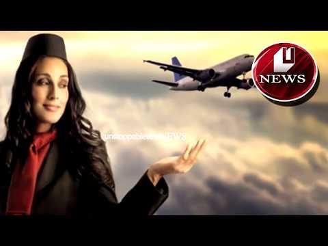 Airhostess के साथ होतीं है ऐसी शर्मनाक हरकतें, दंग रह जायेंगे।। Air hostesses life in Flight