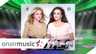 06 Motrat Mustafa  -  Nafaka jeme