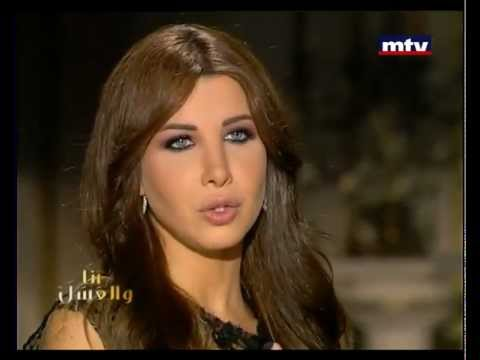 Episode 28 - Ana Wal Assal - Nancy Ajram الحلقة ٢٨ - أنا و العسل