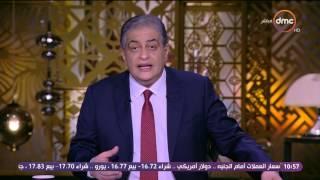 مساء dmc - قوائم التبادل التجاري بين مصر وتركيا
