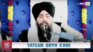 satgur-daya-kare-bhai-mehtab-singh-jalandhar-wale-ishertv