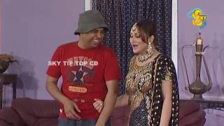 Naseem Vciky and Nargis New stage Drama Billo Rani Full Comedy Clip